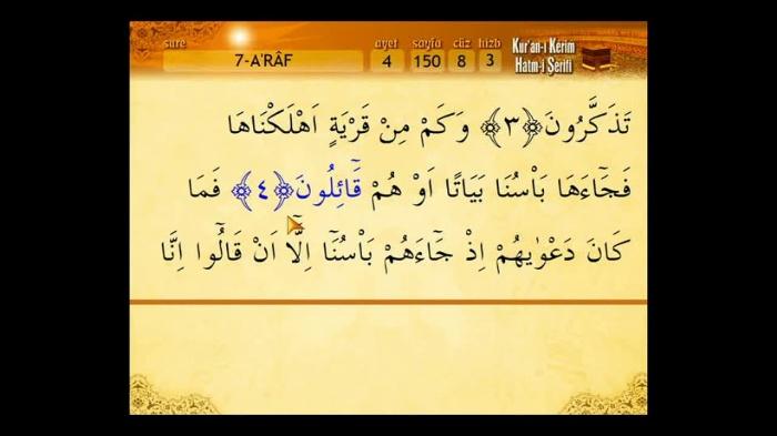 Araf Suresi – Kabe imamı es Şüreym Hatim SetiHD